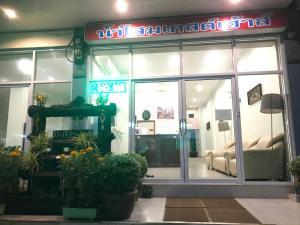 Namsom Guesthouse - Na Klang