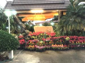 Rayong Phurua Resort - Ban Pa Chan Tom