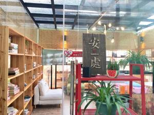 Auberges de jeunesse - Auberge Zhuhai Anchu