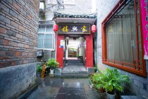 Fenghuang Ancient City Jiaxing Inn