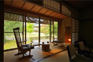 Saryo Souen - Accommodation - Sendai