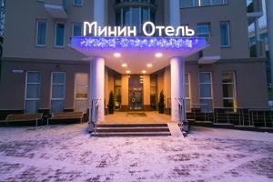 Hotel Minin on Pozharskogo Street - Nizhny Novgorod