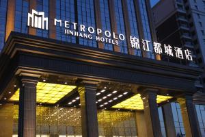 Hostels und Jugendherbergen - Metropolo Langfang Yongqing Capital 2nd Airport Hotel