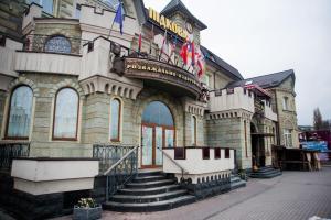 Отель Подкова, Ровно