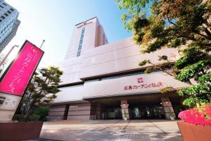 obrázek - Hotel Hiroshima Garden Palace