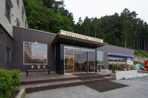 Auberges de jeunesse - Hotel Business Inn Yamada