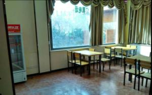 Hostales Baratos - 7Days Inn Urumuqi West Kashi Road Airport Hotel