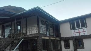 Гостевой дом Sabauri, Степанцминда
