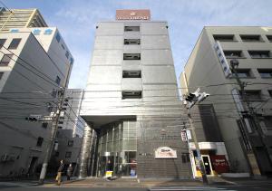Auberges de jeunesse - Hotel Trend Funabashi
