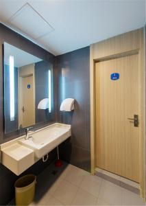 Hostels und Jugendherbergen - Hanting Hotel Anyang Wenfeng Avenue