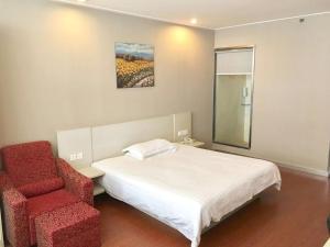 Hostels und Jugendherbergen - Elan Hotel Taicang Wuyang Square