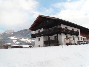 Wiesenhof - Apartment - Reith im Alpbachtal