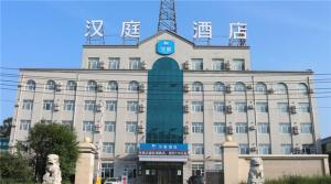 obrázek - Hanting Express Harbin Jichang Road