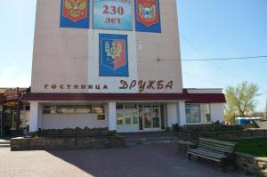 Гостиницы Миллерово