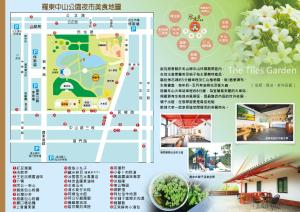 The Tiles Garden Yilan B&B, Homestays  Dongshan - big - 58