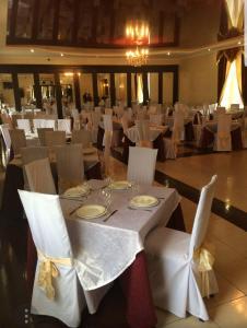 Hotel Complex Araks - Kyngol'