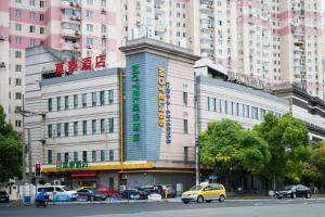 Motel Shanghai Xintiandi Xujiahui Road - Shanghai