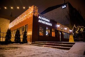 Отель Академик, Алматы