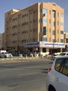Hostels und Jugendherbergen - Nassim Tihama 1 Hotel Apartments