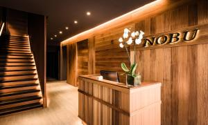 Nobu Hotel Marbella (12 of 38)