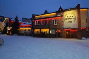 Sem Pyatnits Hotel - Mramornyy Kar'yer