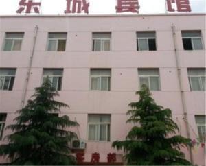 obrázek - Xi'an Dongcheng Inn