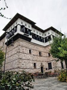 Hostels und Jugendherbergen - Mansion Karagionnopoulou