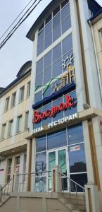 Hotel Vostok - Makhachkala