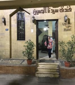 Хостел Arabian Nights Hostel, Каир