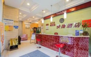 Auberges de jeunesse - Thank Inn Chain Hotel Sichuan Normal University Chenglong