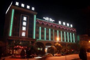 Auberges de jeunesse - Starway Hotel Kashgar International Coach Station