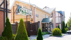 Atrium Guest House - Krasnyy Bogatyr'