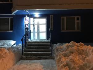 Хостел Овсянка, Южно-Сахалинск