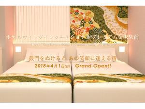 Hotel Wing International Premium Kanazawa Ekimae, Economy-Hotels  Kanazawa - big - 15