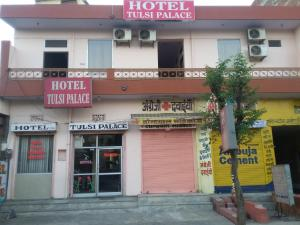 Отели Индии 1 звезда