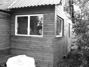Деревенская Баня на дровах - Yar