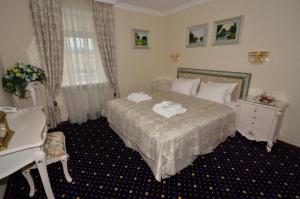 Hotel Ukraine Rivne, Hotely  Rivne - big - 36