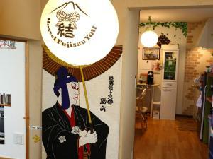 Hostel Fujisan YOU, Hostels  Fujiyoshida - big - 97