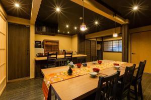 Riverside Takasegawa North, Holiday homes  Kyoto - big - 4