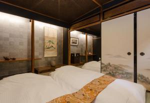 Riverside Takasegawa North, Holiday homes  Kyoto - big - 20