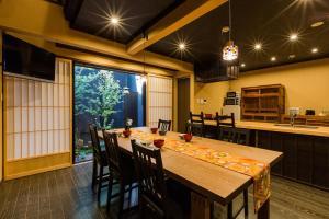 Riverside Takasegawa North, Holiday homes - Kyoto