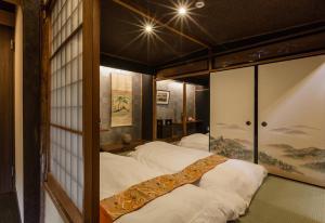 Riverside Takasegawa North, Holiday homes  Kyoto - big - 27