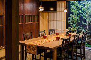 Riverside Takasegawa North, Holiday homes  Kyoto - big - 35