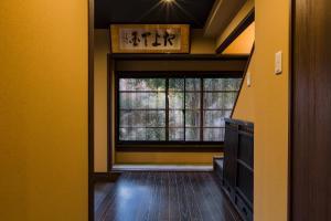 Riverside Takasegawa North, Holiday homes  Kyoto - big - 39