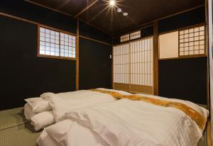 Riverside Takasegawa North, Holiday homes  Kyoto - big - 50