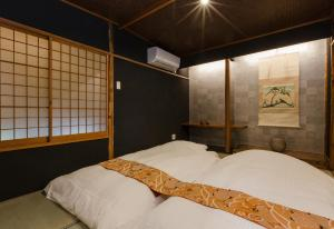 Riverside Takasegawa North, Holiday homes  Kyoto - big - 70