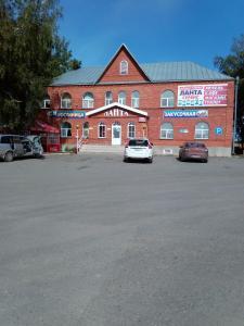 Motel Lanta - Kvashnino