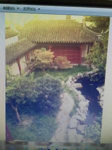 obrázek - Suzhou Genyutang Boutique Guest House