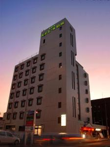 Auberges de jeunesse - Hotel Rumieru Hyuga