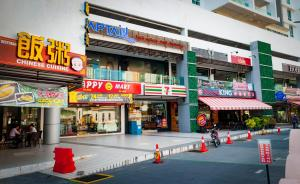 Luxury 4 Bedrooms Suite near Queensbay Mall by D Imperio Homestay, Appartamenti  Bayan Lepas - big - 12